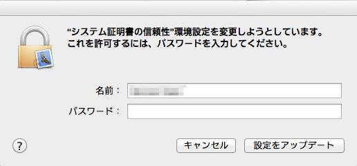 証明書を検証_と_新規メッセージ.png