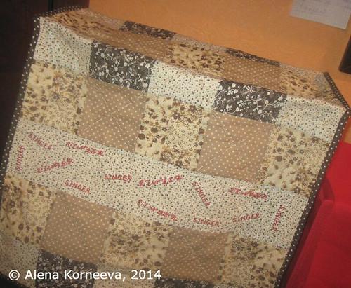 Sewing Machine_Cover_by_Alena_Korneeva_2