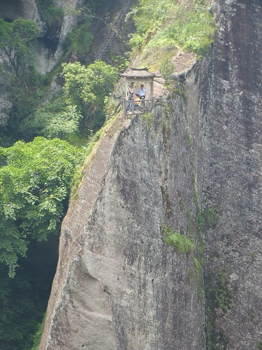 Fujian-Wuyi-Tianyou-montee-niveau2 (28)