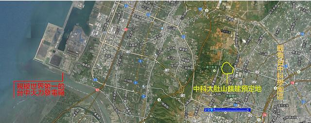大台中的跳蚤,中科和台中火力發電廠。圖片來源:看守台灣