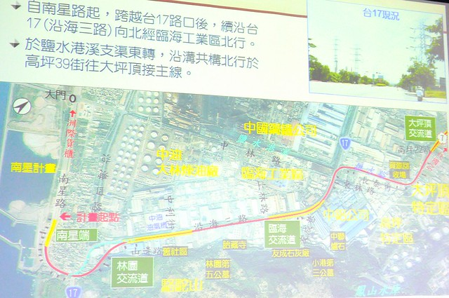 目前紅線所在為國工局提出的主方案