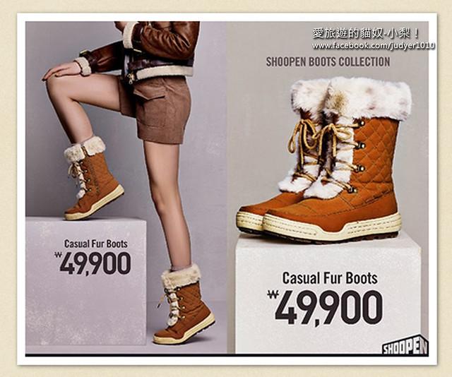SHOOPEN鞋