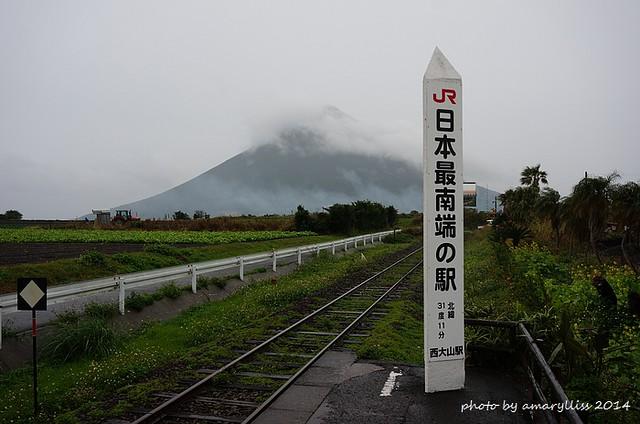 JR日本最南車站