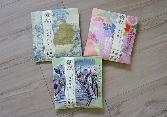 大阪京都伴手禮戰利品11