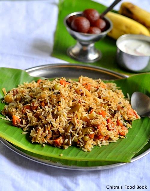 Kerala Malabar biryani recipe
