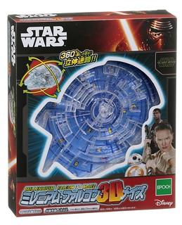 EPOCH【千年鷹號 3D 立體迷宮】Millennium Falcon 快來征服這台廢物吧!!誤~~