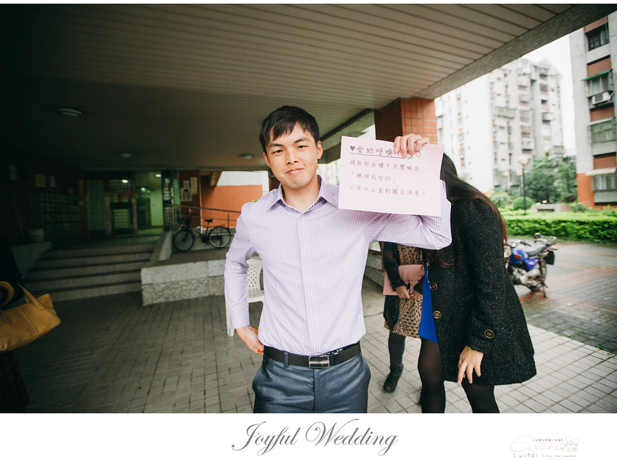 婚攝 小朱爸 IMG_00055