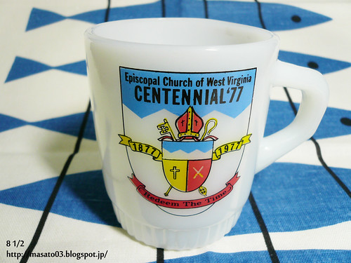 Fire King Episcopal Church of West Virginia coffee mug