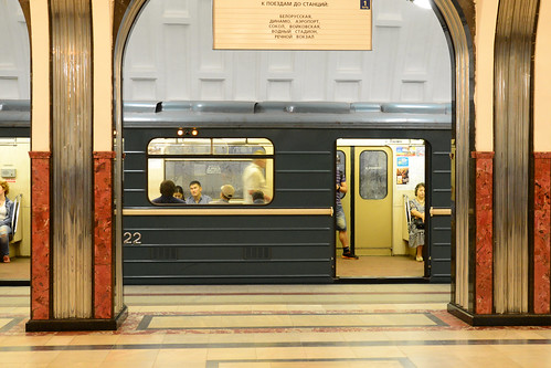 Metro Mayakovskaya