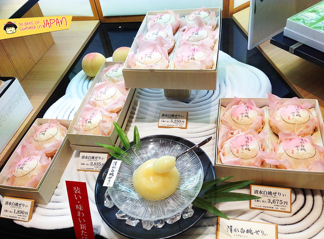 japanese jelly sweets peach - Ecute - JR Ueno Station