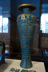 Replica Cult Vessel