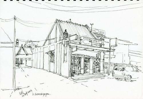 Jogjakarta - Sosrowijayan Street