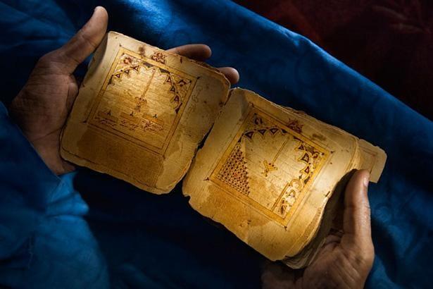 Timbuktu - bibliotecas perdidas