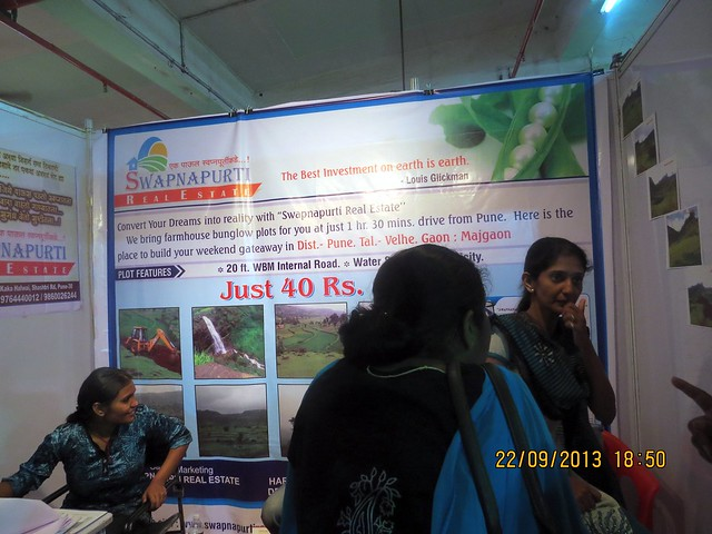 www.swapnapurtirealestate.com  - Agrowon Green Home Expo 2013 Season 3 - Exhibition of Weekend Homes, 2nd Homes, Farm House Plots, N A Plots & Bungalow Plots  - 21st & 22nd September 2013