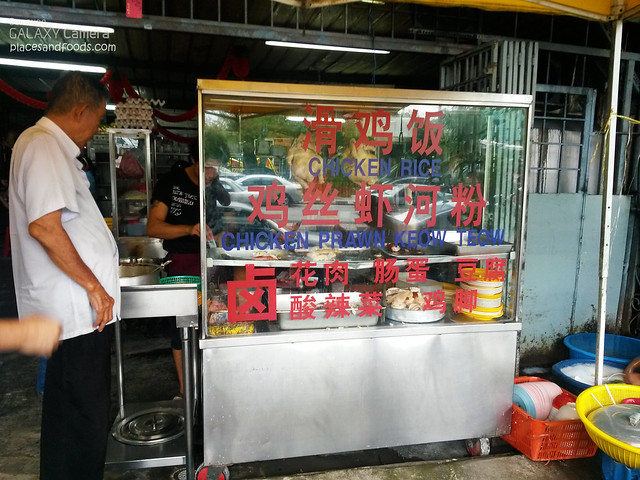 san peng chicken rice stall