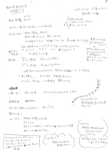 釜芸お笑い第2回No120131021