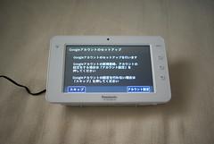 DSC04700