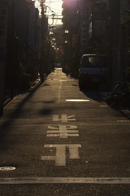東京路地裏散歩 谷根千フォトウォーク 2014年1月18日