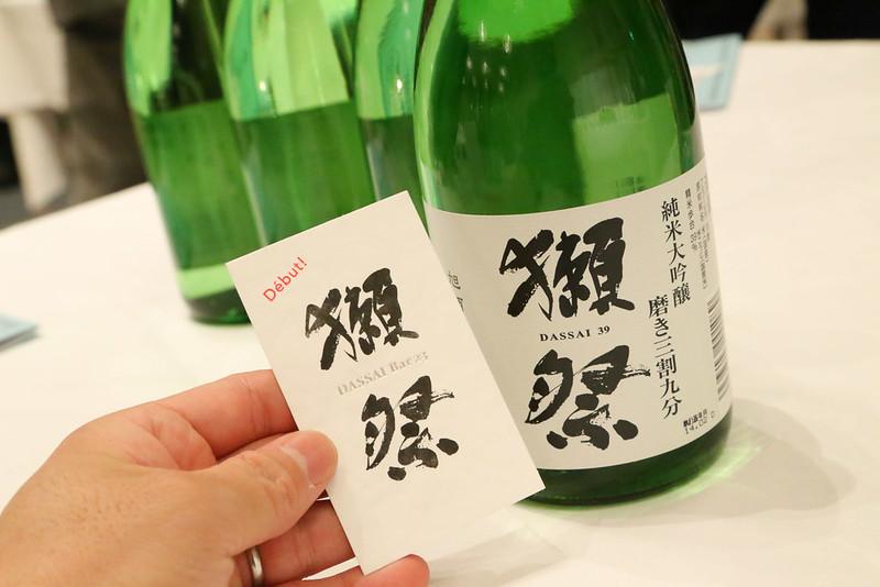 tokyo-dassai-17