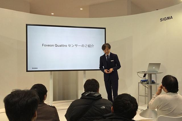 SIGMA CEO Presentation