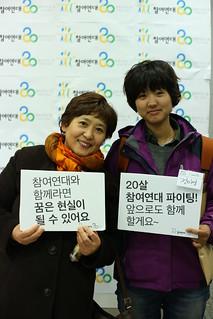 20140308_20차 정기총회 (14)