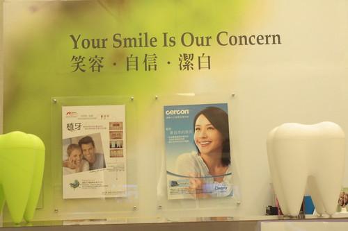 台中豐美牙醫診所4