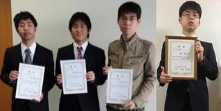 2013 NTT DOCOMO PRIZE