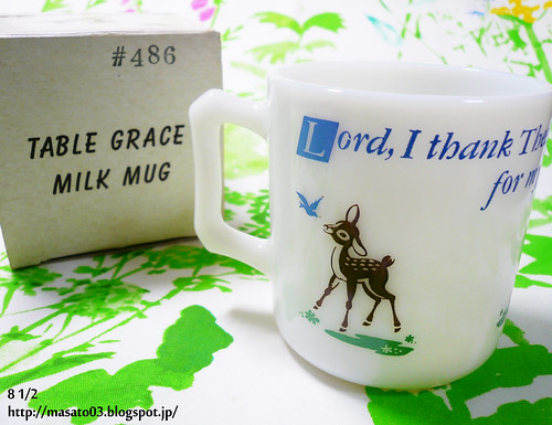 Hazel Atlas Table Grace Mug 2