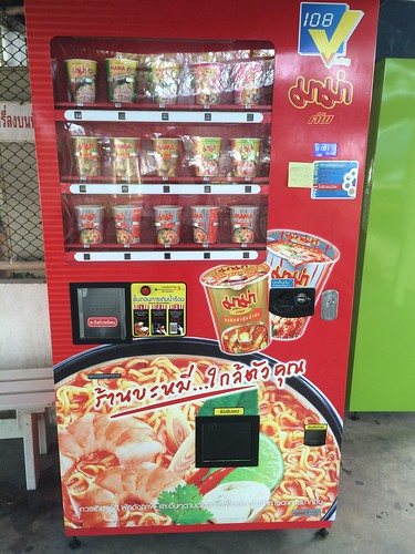 Thai Soup Noodle Vending Machine