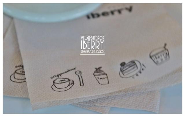 iberry-10