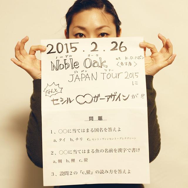 Noble Oak Japan Tour 2015 in NAGOYA
