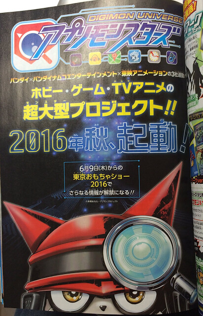 Digimon Universe: Appli Monsters vem aí em novo anime e jogo