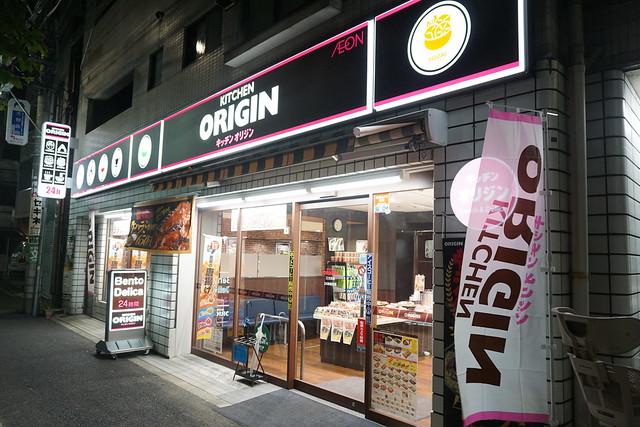 キッチンオリジン(江古田)