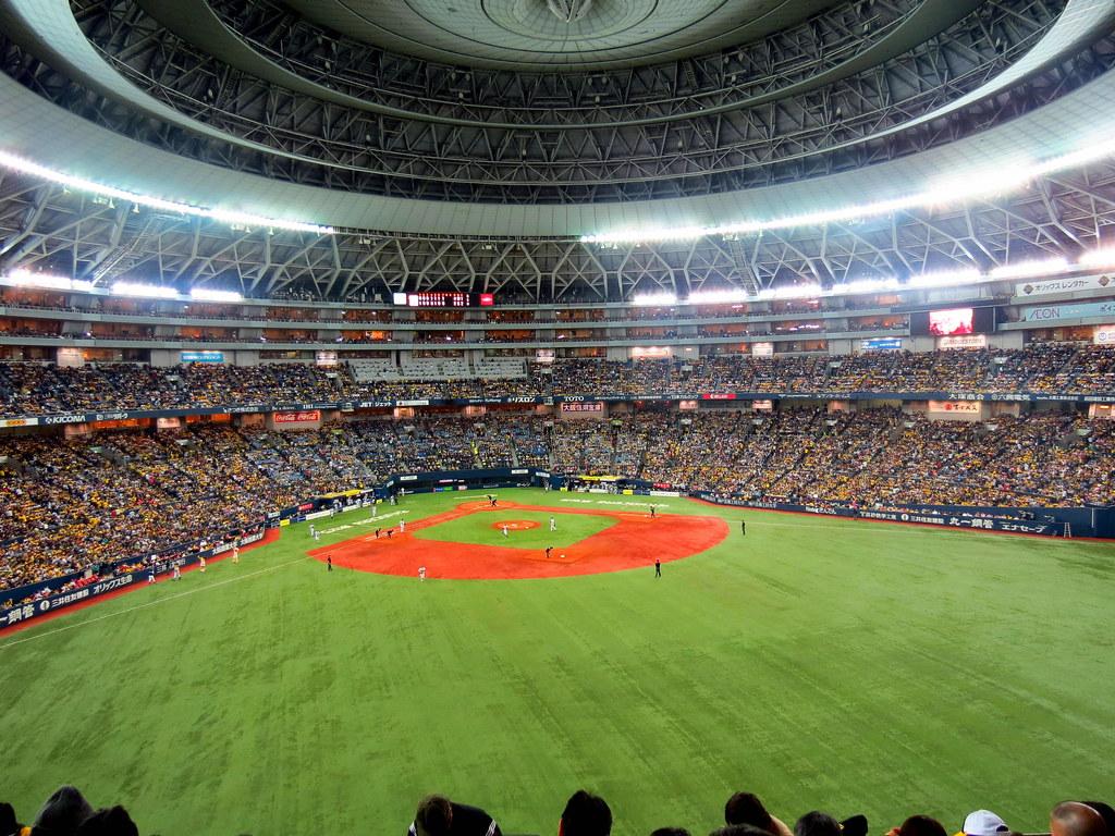 Kyocera Dome Osaka