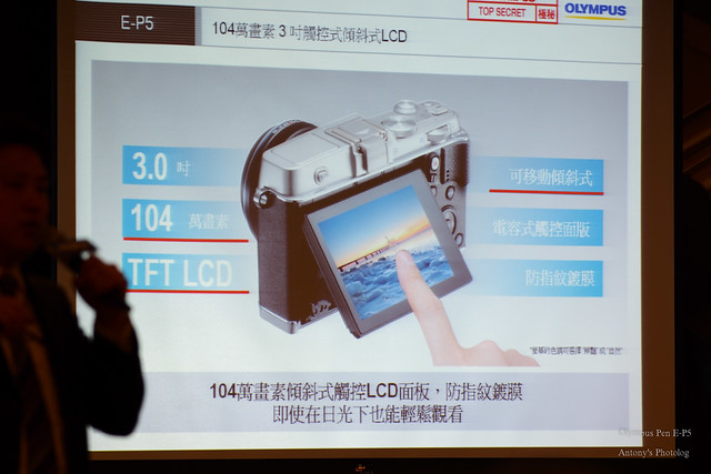 Olympus Pen E-P5 新品發表會-40