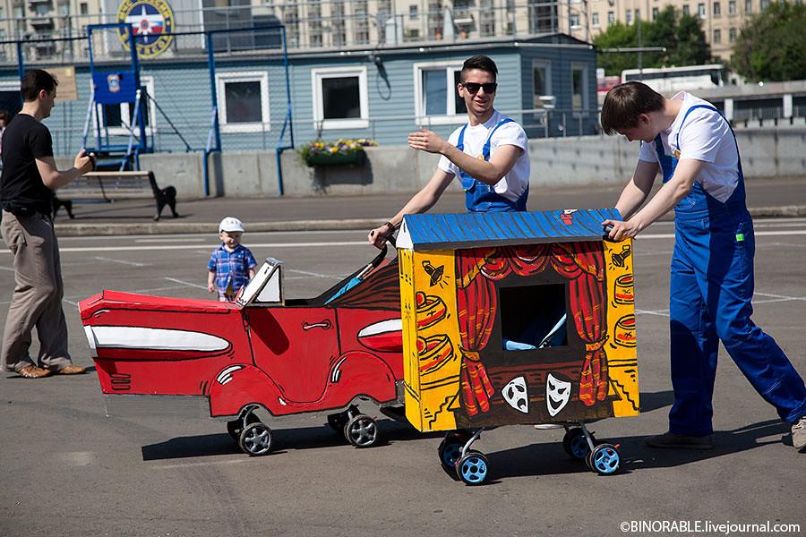 День защиты детей в Парке Горького. Фото: ©binorable.livejournal.com