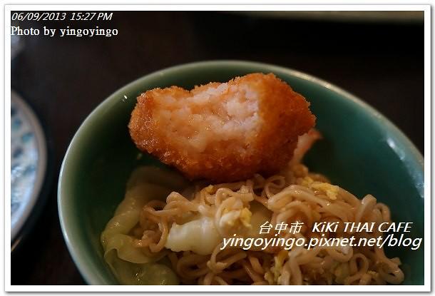 台中市_KiKi THAI20130609_DSC04233