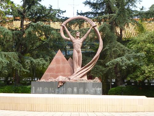 Yunnan13-Kunming-Nord-Université (4)