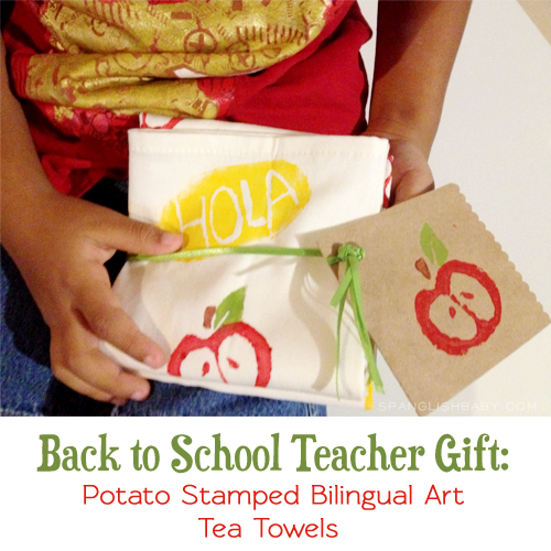 back to school bilingual teacher gift