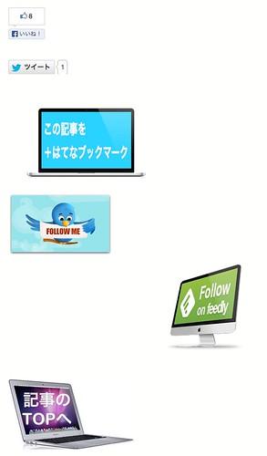 スクリーンショット 2013-10-02 13.49.31