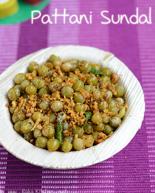 green-peas-sundal-recipe