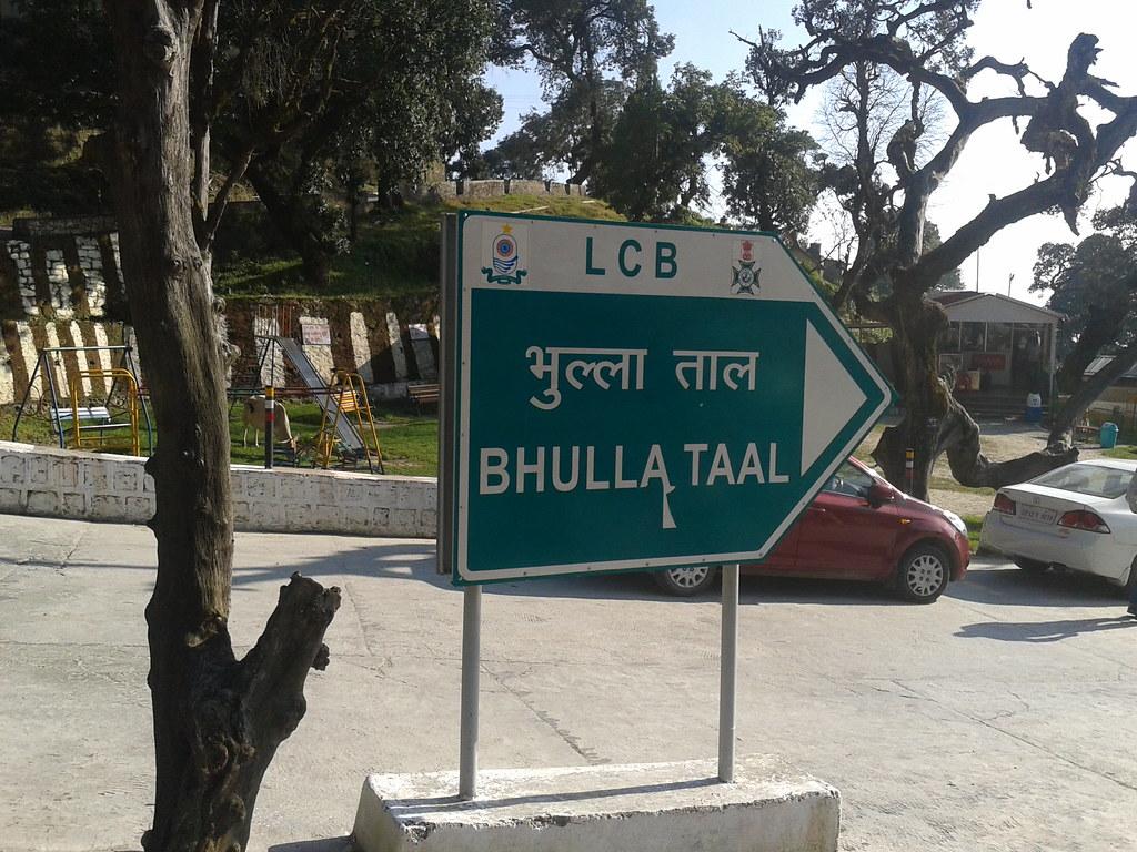 Bhulla Tal signboard, Lansdowne