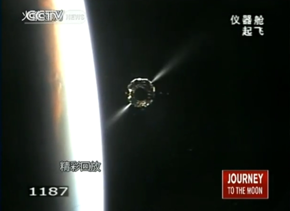 Chang'e-3 Lander dispatched to the Moon