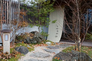 御宿  竹取物語 秩父旅館 - JAPAN CHICHIBU