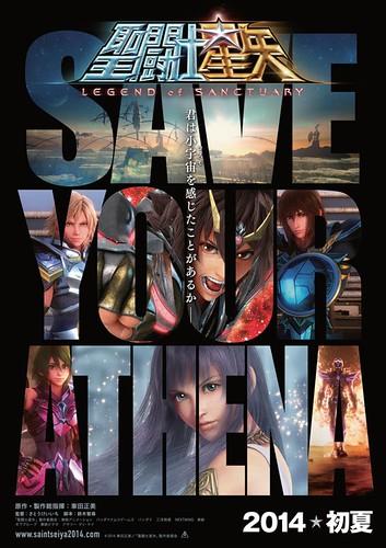 131214 - 劇場版《聖闘士星矢 LEGEND of SANCTUARY》最新『聖鬥士&雅典娜』海報出爐、於2014夏天上映! 1