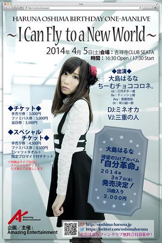 haruna_live
