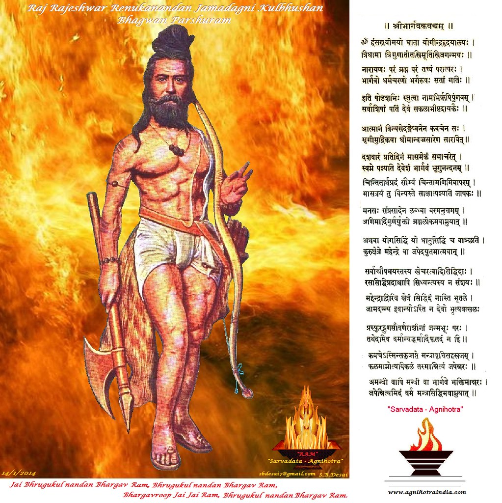 Must see Wallpaper Lord Parshuram - 11944905823_2a10e550cd_b  Gallery_1183.jpg