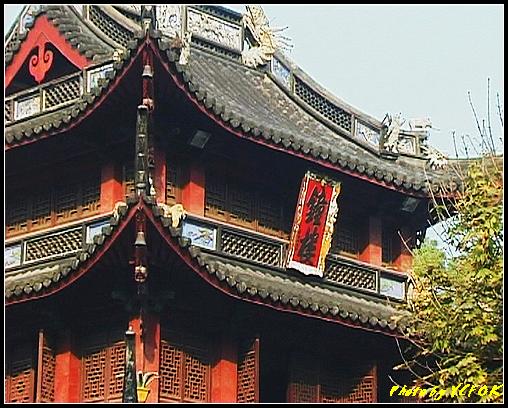 杭州 西湖 (西湖十景之一) 淨慈寺 - 025