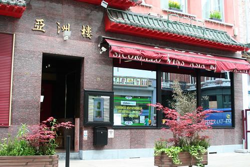 FAçade Asia Restaurant chinois charleroi