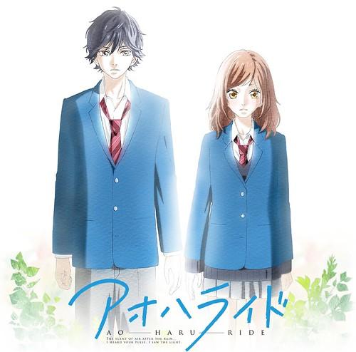 140313(3) - 校園戀愛漫畫《アオハライド》(閃爍的青春 AO-HARU-RIDE)宣布7月放送動畫版、12月上映真人電影版!